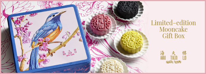 Limited Edition Mooncake Gift Box
